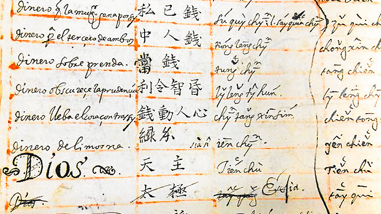 World's oldest and largest Spanish-Chinese dictionary found in UST