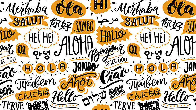 How We Extract Meaning From Language